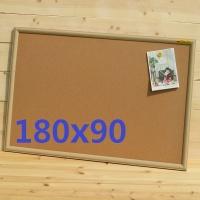 천연콜크를 사용한-국산 미송프레임 콜크 게시판 180x90cm