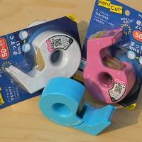 [KOKUYO] 마스킹 테이프도 깨끗하게 끊기는 커터기..고쿠요 스트레이트 컷터 Karu-Cut-핸디형 HA774-1
