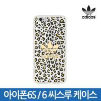 [아디다스] 아이폰6S/6 시스루 케이스 [레오파드]