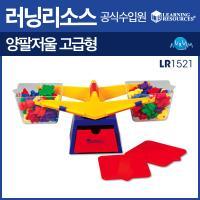 러닝리소스 곰돌이 양팔저울 고급형(LR1521)