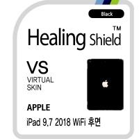 아이패드 9.7 2018 WiFi 버츄얼스킨 블랙 후면 1매