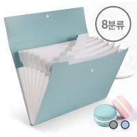 델리 린피니 심플 도큐먼트 8분류 손잡이 파일백