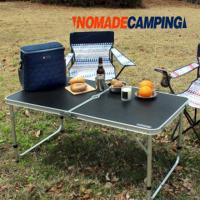 노마드 휴대용접이식테이블(The BLACK)/캠핑테이블