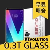 (2매) 레볼루션글라스0.3T 방탄액정필름 LG V30S