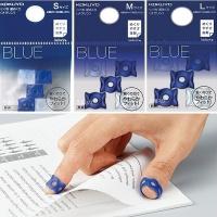 [고쿠요] 사무용 손가락 링 Blue+White 1팩(5개입)