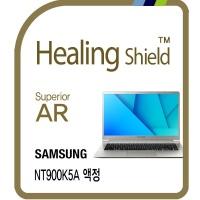 삼성 노트북9 메탈 NT900K5A 고화질 액정보호필름 1매