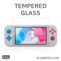 닌텐도 스위치 라이트 강화유리필름 GLASS (2매)
