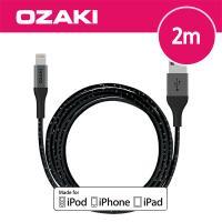 오자키 라이트닝 케이블 애플 8핀 T-cable [2m]