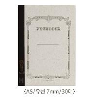 츠바메 노트/H30S