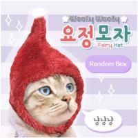 [해피토피아] 고양이 요정모자 울리울리애니멀햇3