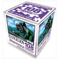 에반게리온(서) 직소퍼즐 108pcs 미니: 공격준비