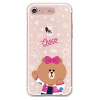 라인프렌즈 iPhone7 CHOCO Cheer-UP LIGHT CASE