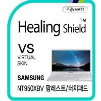 노트북9 올웨이즈 NT950XBV 팜레스트/터치패드매트2매