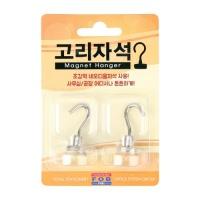 [포비월드] 고리자석 (블리스터)소 GR-04 [개/1] 353550