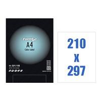폼텍 A4 컬러 라벨/CB-3130