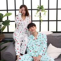 짱구 수면 커플잠옷(남)
