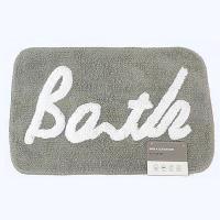 GRAY BATH MAT 욕실발매트 CH1430043