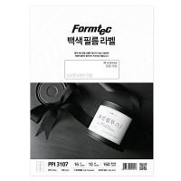잉크젯 백색 필름 라벨(PPI-3107)