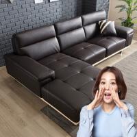 보루네오 모닝듀 천연가죽 원목 카우치 4인소파 DA103