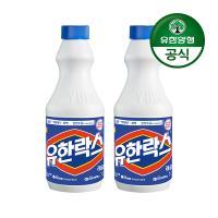 [유한양행]유한락스 레귤러 1L 2개