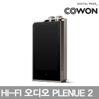 코원 Hi-Fi HD사운드 플레이어 PLENUE 2 + 액정필름