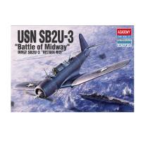 미해군 SB2U-3 미드웨이해전 1/48 프라모델 아카데미