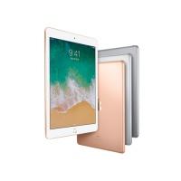 [Apple] 2018년 6세대 아이패드 iPad 9.7 Wi-Fi (128G)