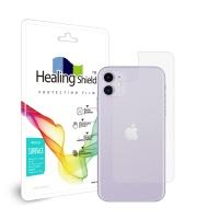 아이폰11 무광 외부보호필름 후면2매(케이스형)