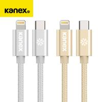 카넥스 USB-C to 라이트닝 고속케이블 애플 정식 인증