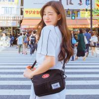 [데이라이프]DAYLIFE 스퀘어 크로스백 (블랙)