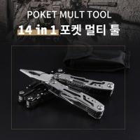 14in1 캠핑 서바이벌 포켓 멀티 툴 공구(본품+파우치)