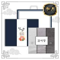 송월 호텔 필라라인40 3P 설 선물세트