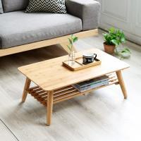 [이노센트플러스] 리브  대나무 원목 테이블 (대)