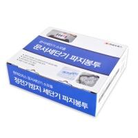 문서세단기 소모품 세단기 파지봉투小(100매)
