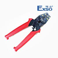엑소 압착기 ECT-55
