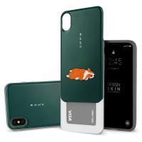 아이폰XS/X 슬라이더 부클 케이스 코오오기