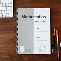 반반 수학 연습장 (랜덤발송)