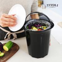 [티볼리] 편리한 락푸드 음식물쓰레기통