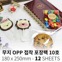 포포팬시 OPP 접착 봉투 10호 12매