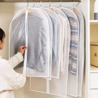 반투명 의류 옷 드레스 코트 덮개 커버 행거 (대)