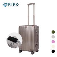 키코 PC 하드 20인치 기내용 USB 스마트 vol2 캐리어