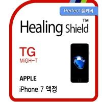 아이폰7 강화유리 1매+버츄얼스킨 1매(풀커버)