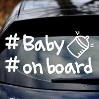 해시태그 BABY - 초보운전스티커(NEW137)