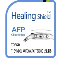 토르소 T-심볼 오토매틱 T27BUS 올레포빅 액정필름2매