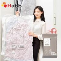하비비 코끼리 프리미엄 옷걸이형 압축팩 2P