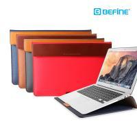 [비파인]맥북에어 13인치/맥북 프로레티나 13인치용 스탠드 노트북파우치 버전2