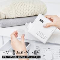 청소신 EM 홈드라이세제