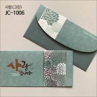 축하감사봉투 [사랑(그린)] JC-1006(1속4매)