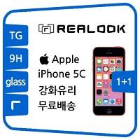 리얼룩 애플 아이폰 5C 강화유리 액정보호필름