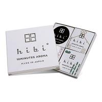 Hibi 10minutes Aroma Gift Box White